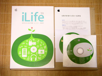 iLife 05