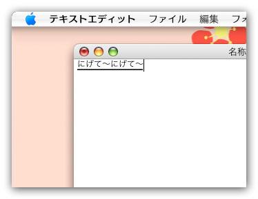 060212_Kotoeri01