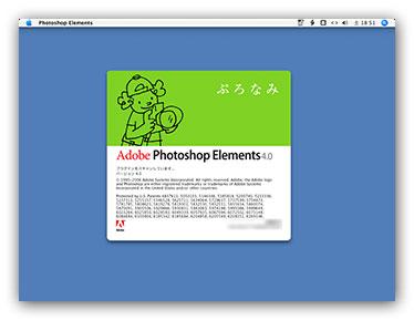 Elements001