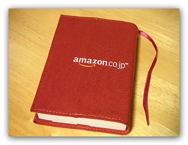 Amazon bookcover